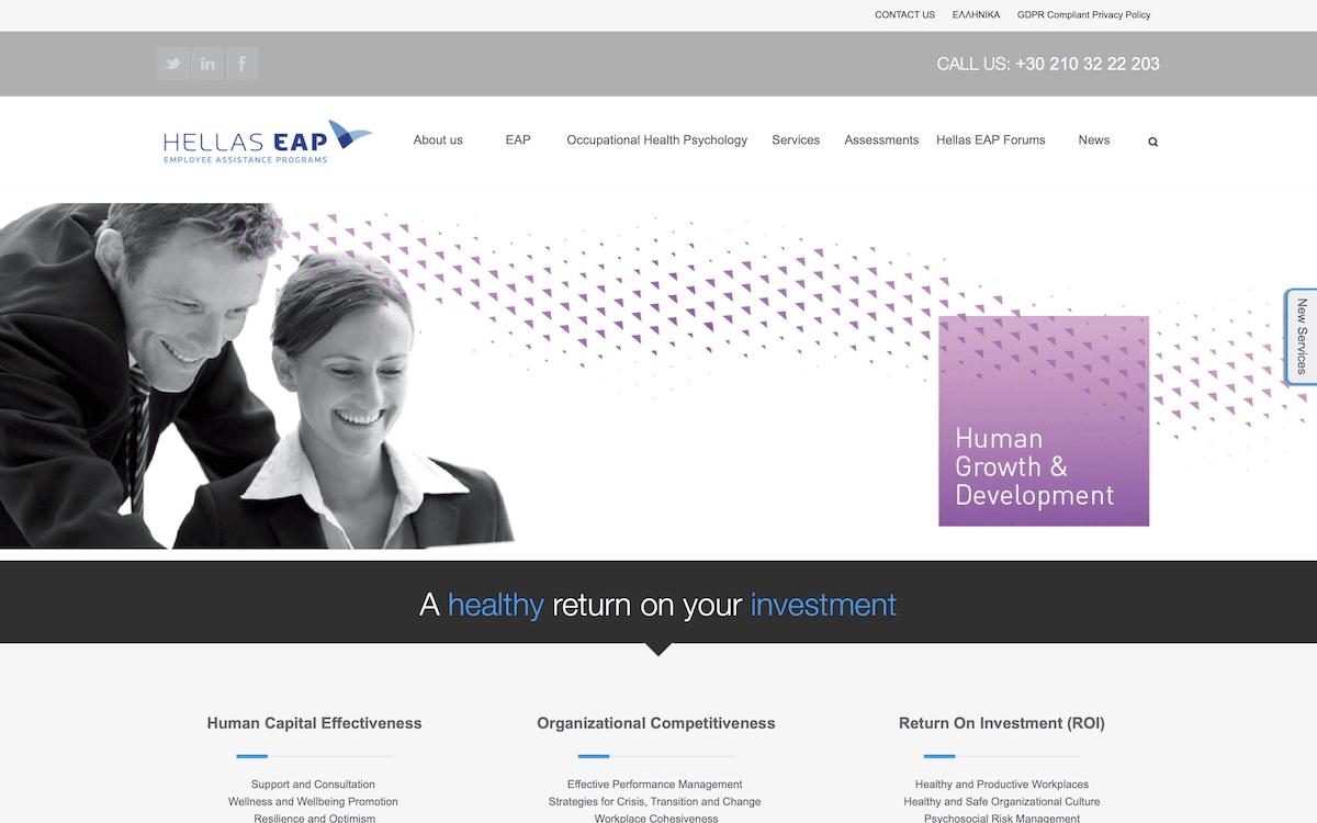Hellas EAP | Website