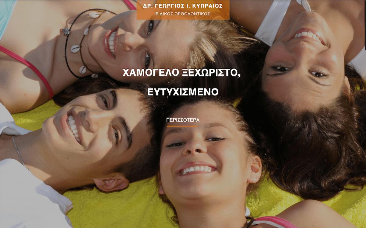 Giorgos Kypreos | Website