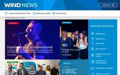 WIND News | Intranet